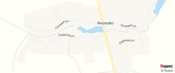 Озерная улица на карте села Анохово с номерами домов