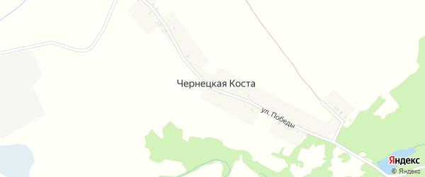 Улица Победы на карте села Чернецкой Косты с номерами домов