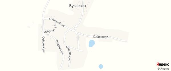 Озерная улица на карте деревни Бугаевки с номерами домов