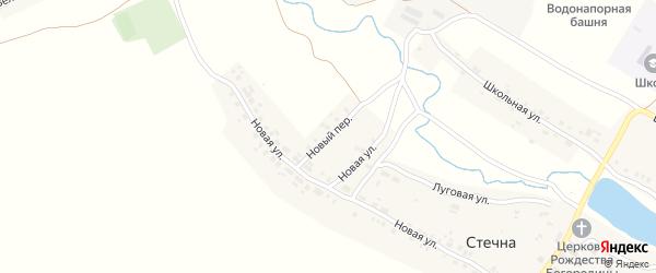 Новый переулок на карте села Стечна с номерами домов