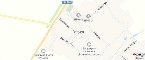 Клубная улица на карте села Валуйца с номерами домов