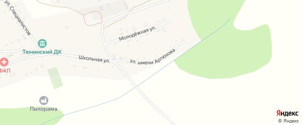 Улица Им Артюхова на карте села Тюнино с номерами домов