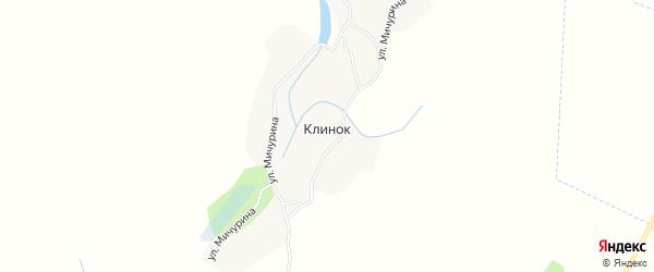Карта села Клинка в Брянской области с улицами и номерами домов