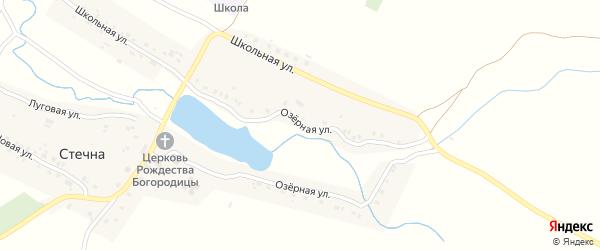 Озерная улица на карте села Стечна с номерами домов