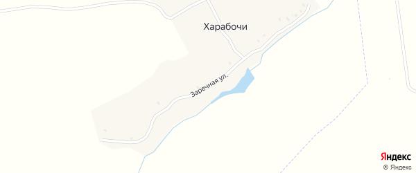 Заречная улица на карте деревни Харабочи с номерами домов