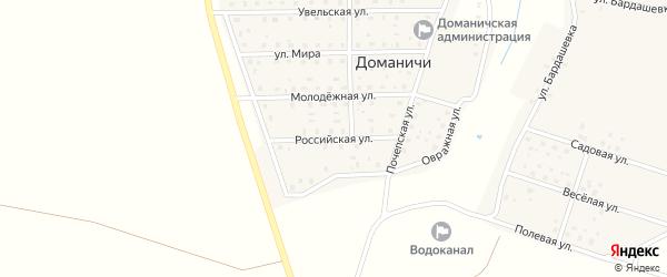Российская улица на карте села Доманичей с номерами домов