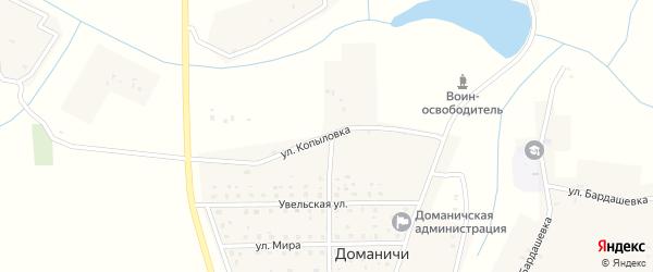 Улица Копыловка на карте села Доманичей с номерами домов