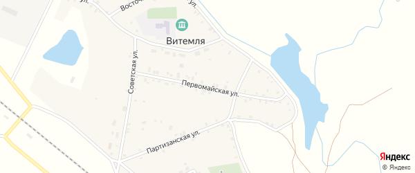 Первомайская улица на карте села Витемли с номерами домов