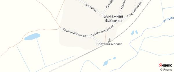 Первомайская улица на карте деревни Бумажной Фабрики с номерами домов