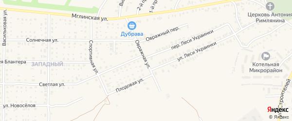 Овражная улица на карте Почепа с номерами домов