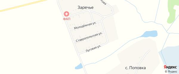 Ставропольская улица на карте поселка Заречья с номерами домов
