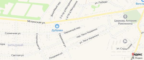 Овражный переулок на карте Почепа с номерами домов