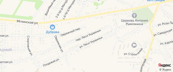 Переулок Леси Украинки на карте Почепа с номерами домов