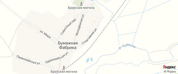 Спортивная улица на карте деревни Бумажной Фабрики с номерами домов