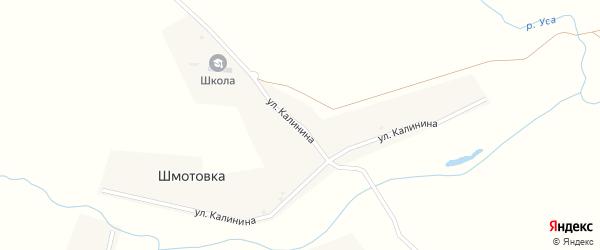 Улица Калинина на карте деревни Шмотовки с номерами домов