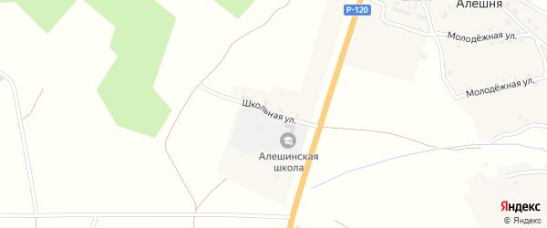 Школьная улица на карте села Алешни с номерами домов