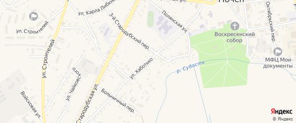 Улица Хаботько на карте Почепа с номерами домов