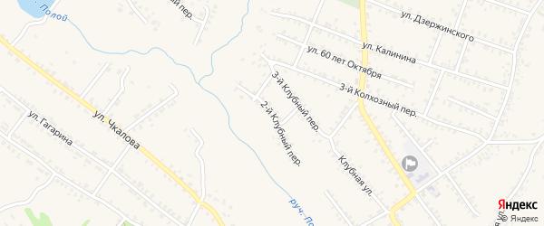 2-й Клубный переулок на карте Почепа с номерами домов