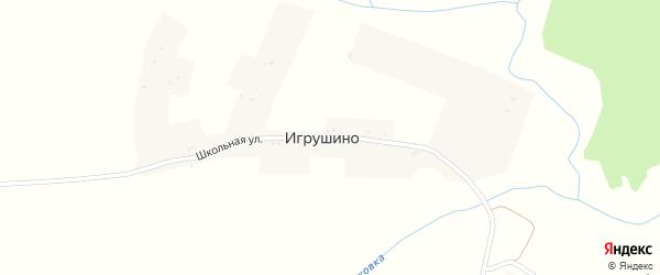 Школьная улица на карте деревни Игрушино с номерами домов
