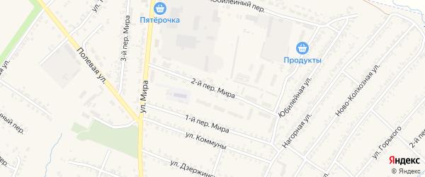 Переулок 2-й Мира на карте Почепа с номерами домов