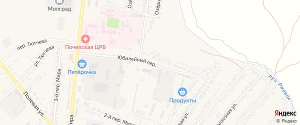 Юбилейный переулок на карте Почепа с номерами домов