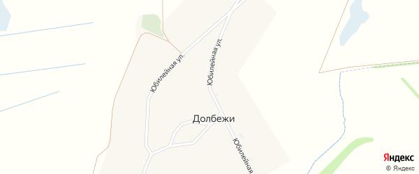 Юбилейная улица на карте деревни Долбежи с номерами домов