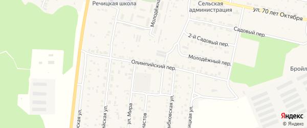 Олимпийский переулок на карте поселка Речицы с номерами домов