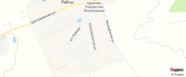 Комсомольская улица на карте села Рябчи с номерами домов