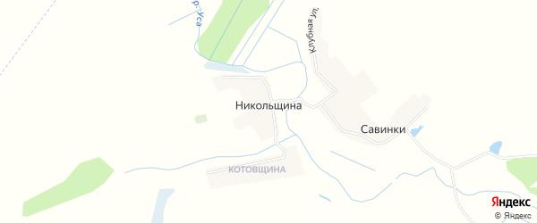 Карта деревни Никольщины в Брянской области с улицами и номерами домов