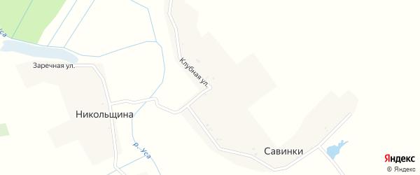 Клубная улица на карте деревни Савинки с номерами домов