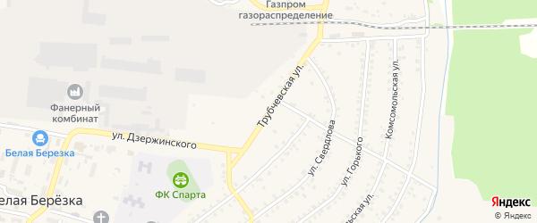 Трубчевская улица на карте поселка Белой Березки с номерами домов