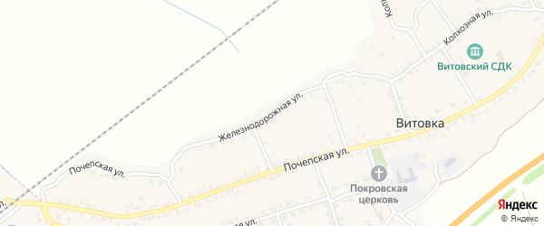 Железнодорожная улица на карте села Витовки с номерами домов