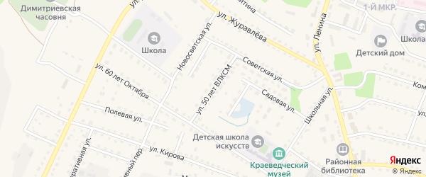 Улица 50 лет ВЛКСМ на карте поселка Дубровки с номерами домов
