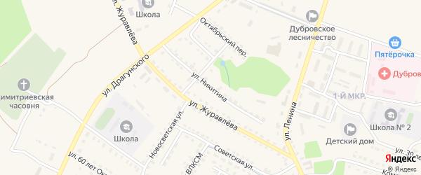 Улица Никитина на карте поселка Дубровки с номерами домов