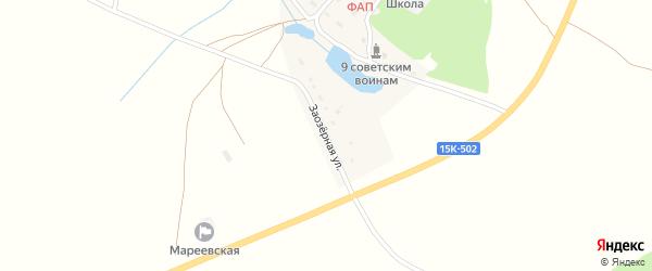 Заозерная улица на карте деревни Мареевки с номерами домов