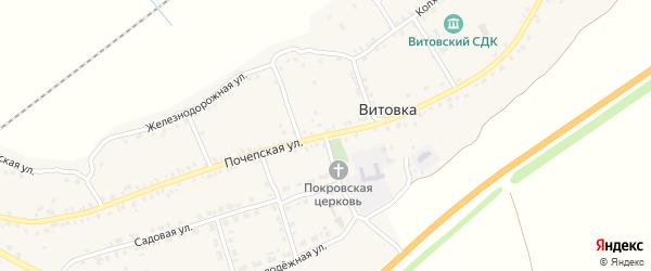 Почепская улица на карте села Витовки с номерами домов
