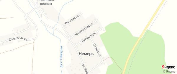 Луговая улица на карте деревни Немери с номерами домов
