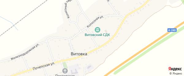 2-й Почепский переулок на карте села Витовки с номерами домов