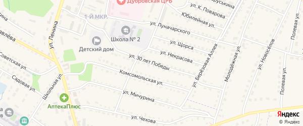 Улица 30 лет Победы на карте поселка Дубровки с номерами домов