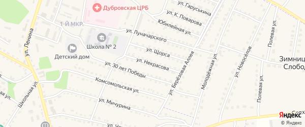 Улица Некрасова на карте поселка Дубровки с номерами домов