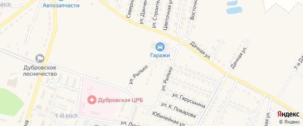 Улица Рылько на карте поселка Дубровки с номерами домов