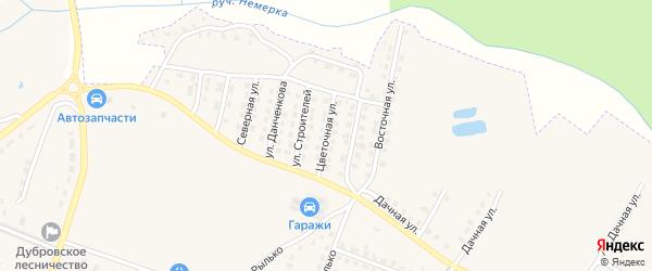 Цветочная улица на карте поселка Дубровки с номерами домов