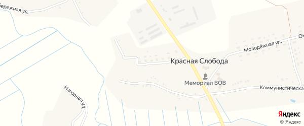 Новая улица на карте села Красной Слободы с номерами домов