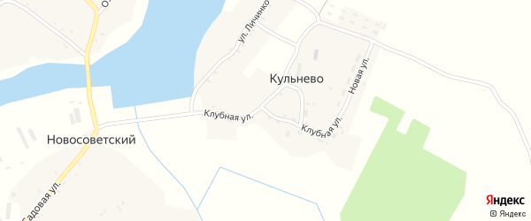 Клубная улица на карте села Кульнево с номерами домов