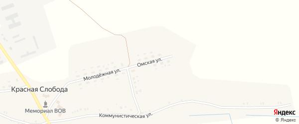 Омская улица на карте села Красной Слободы с номерами домов
