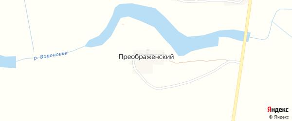 Озерная улица на карте Преображенского поселка с номерами домов