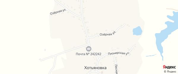 Озерная улица на карте деревни Хотьяновки с номерами домов