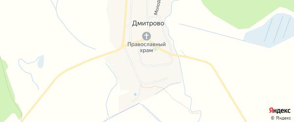 Карта села Дмитрово в Брянской области с улицами и номерами домов