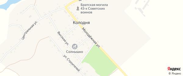 Молодежная улица на карте деревни Колодни с номерами домов