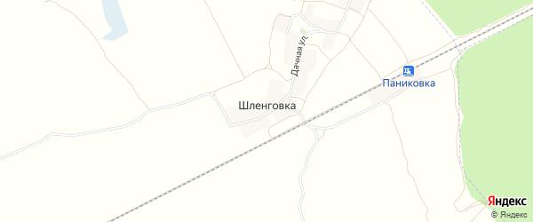 Карта деревни Шленговки в Брянской области с улицами и номерами домов
